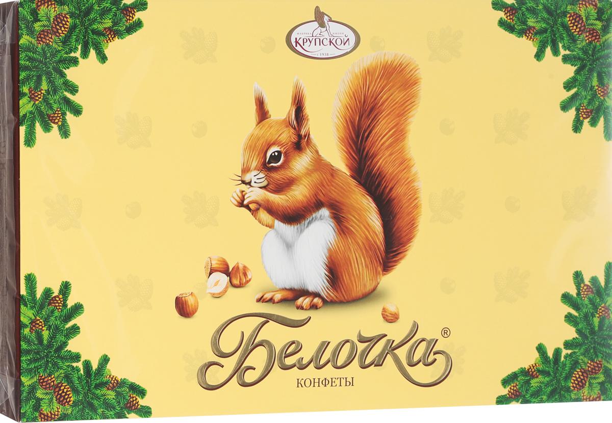 Фабрика имени Крупской Белочка конфеты, 230 г40102Набор конфет с орехово-шоколадной начинкой с дробленым фундуком.