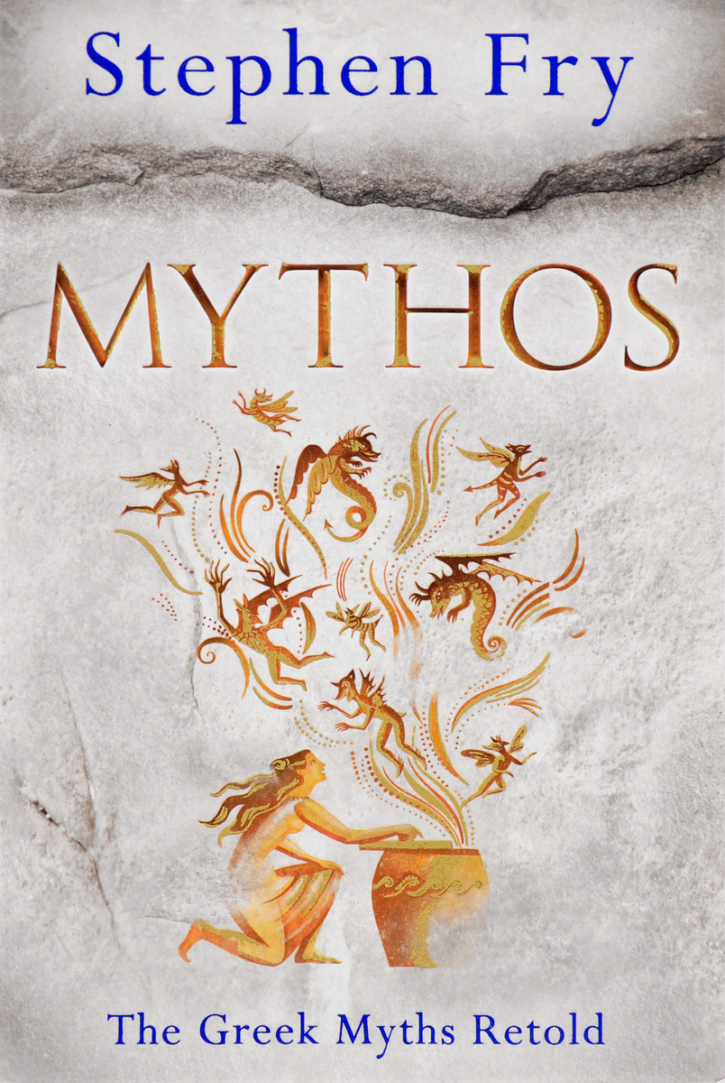 Mythos: A Retelling of the Myths of Ancient Greece