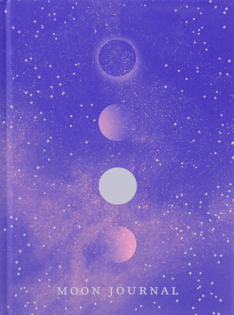MOON JOURNAL from the earth to the moon