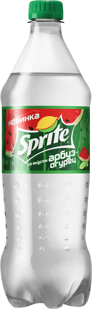 Sprite Арбуз-огурец напиток сильногазированный, 0,9 л1821001В нашей стране этот освежающий напиток с ярким вкусом лимона и лайма появился в 1992 году. И по сей день яркий молодежный бренд Sprite находится на шаг впереди всех современных трендов.Философия Sprite — это движение вперед, взгляд поверх барьеров. Sprite не останавливается на одном символе, одном образе, одном стиле. Те, кто пьет Sprite, утоляют не только физическую, но и интеллектуальную жажду. Этот напиток придает сил и уверенности, помогает раскрыться индивидуальности. Он вдохновляет молодых людей быть на высоте во всем, что они делают и чувствуют.Новый SPRITE АРБУЗ-ОГУРЕЦ отлично утоляет жажду благодаря необычному сочетанию вкусов: мега освежающего, любимого россиянами арбуза, и огурца!