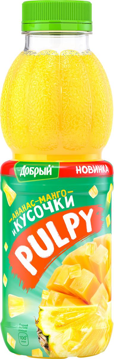 Добрый Pulpy Ананас-Манго с кусочками ананаса, напиток сокосодержащий, 0,45 л yoga напиток красный апельсин фруктовый сокосодержащий 0 2 л