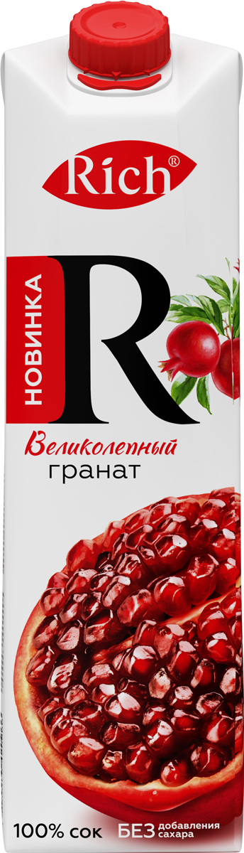 Rich Гранатовый сок, 1 л1225204Насыщенный 100% сок из спелых плодов граната, богатых витаминам и антиоксидантами. Изысканный вкус, сочетающий приятную сладость и легкую терпкость. Без добавления сахара.Строгий отбор сочных и свежих фруктов, постоянный контроль производства и готовой продукции - составляющие безупречного качества соков и нектаров Rich,высокие стандарты которого всегда соблюдались с момента запуска на российском рынке. Но что действительно отличает продукцию под маркой Rich это изысканный, многогранный вкус, рождающийся благодаря сочетанию разных сортов одного фрукта в соках и нектарах.
