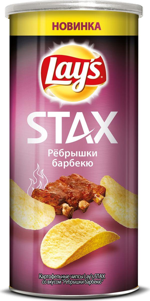 Lays Stax Ребрышки барбекю чипсы картофельные, 110 г340032686Чипсы Lay's Stax – это премиальные, хрустящие чипсы идеальной формы от первой до последней чипсы. Эти чипсы созданы для особенных моментов, когда хочется расслабиться и побаловать себя или своих близких. Яркий вкус сочных свиных ребрышек, приготовленных на гриле с пикантным соусом барбекю, не оставит равнодушными настоящих гурманов и станет прекрасным дополнением любого приятного момента.