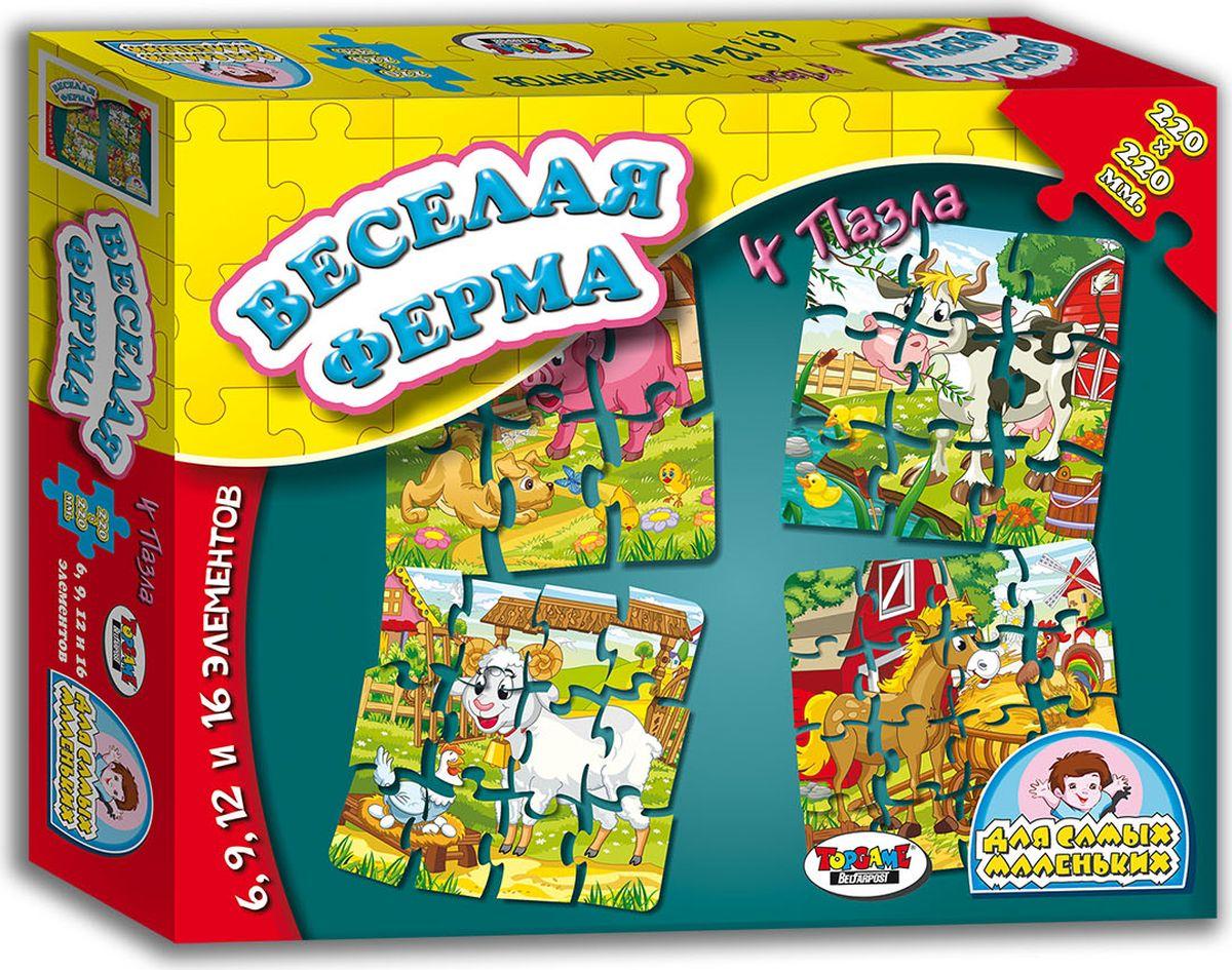 TopGame Пазл для малышей Веселая ферма