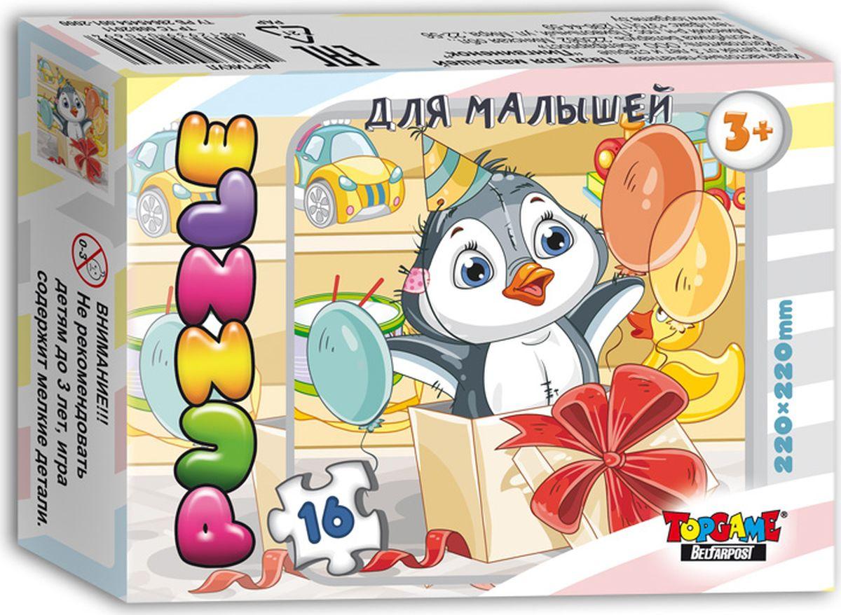 TopGame Пазл для малышей Пингвиненок Пушистик