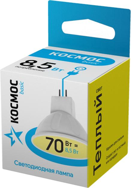 Лампа светодиодная Космос JCDR, 220V, теплый свет, цоколь GU5.3, 8.5WLkecLED8.5wJCDRC30Декоративная светодиодная лампа JCDR 8.5 Вт серии Космос BASIC является аналогом лампы накаливания 70 Вт. В основе лампы используются чипы от мирового лидера Epistar, что обеспечивает надежную и стабильную работу в течение всего срока службы (25 000 часов). До 90% экономии энергии по сравнению с обычной лампой накаливания (сопоставимы по размеру); стабильный световой поток в течение всего срока службы; экологическая безопасность (не содержит ртути и тяжелых металлов); мягкое и равномерное распределение света повышает зрительный комфорт и снижает утомляемость глаз; благодаря высокому индексу цветопередачи свет лампы комфортен и передает естественные цвета и оттенки; инструкция по эксплуатации и гарантийный талон - в комплекте.