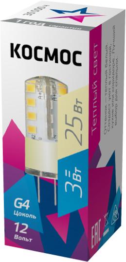 Лампа светодиодная Космос Стандарт, 12V, теплый свет, цоколь G4, 3WLksmLED3wJCG412v30Декоративная светодиодная лампа G4 3 Вт 12 В серии Космос Стандарт является аналогом лампы накаливания 25 Вт. В основе лампы используются чипы от мирового лидера Epistar, что обеспечивает надежную и стабильную работу в течение всего срока службы (30 000 часов). До 90% экономии энергии по сравнению с обычной лампой накаливания (сопоставимы по размеру); стабильный световой поток в течение всего срока службы; экологическая безопасность (не содержит ртути и тяжелых металлов); мягкое и равномерное распределение света повышает зрительный комфорт и снижает утомляемость глаз; благодаря высокому индексу цветопередачи свет лампы комфортен и передает естественные цвета и оттенки; инструкция по эксплуатации и гарантийный талон - в комплекте.