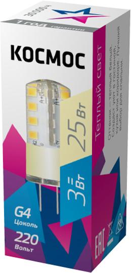 Лампа светодиодная Космос Стандарт, 220V, теплый свет, цоколь G4, 3WLksmLED3wJCG4220v30Декоративная светодиодная лампа G4 3 Вт 220 В серии Космос Стандарт является аналогом лампы накаливания 25 Вт. В основе лампы используются чипы от мирового лидера Epistar, что обеспечивает надежную и стабильную работу в течение всего срока службы (30 000 часов). До 90% экономии энергии по сравнению с обычной лампой накаливания (сопоставимы по размеру); стабильный световой поток в течение всего срока службы; экологическая безопасность (не содержит ртути и тяжелых металлов); мягкое и равномерное распределение света повышает зрительный комфорт и снижает утомляемость глаз; благодаря высокому индексу цветопередачи свет лампы комфортен и передает естественные цвета и оттенки; инструкция по эксплуатации и гарантийный талон - в комплекте.