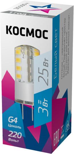 Лампа светодиодная Космос Стандарт, 220V, нейтральный свет, цоколь G4, 3WLksmLED3wJCG4220v45Декоративная светодиодная лампа G4 3 Вт 220 В серии Космос Стандарт является аналогом лампы накаливания 25 Вт. В основе лампы используются чипы от мирового лидера Epistar, что обеспечивает надежную и стабильную работу в течение всего срока службы (30 000 часов). До 90% экономии энергии по сравнению с обычной лампой накаливания (сопоставимы по размеру); стабильный световой поток в течение всего срока службы; экологическая безопасность (не содержит ртути и тяжелых металлов); мягкое и равномерное распределение света повышает зрительный комфорт и снижает утомляемость глаз; благодаря высокому индексу цветопередачи свет лампы комфортен и передает естественные цвета и оттенки; инструкция по эксплуатации и гарантийный талон - в комплекте.