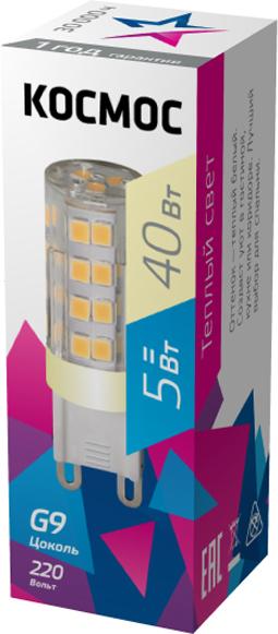Лампа светодиодная Космос Стандарт, 220V, теплый свет, цоколь G9, 5WLksmLED5WG9C3000pcДекоративная светодиодная лампа G9 5 Вт серии Космос Стандарт является аналогом лампы накаливания 40 Вт. В основе лампы используются чипы от мирового лидера Epistar, что обеспечивает надежную и стабильную работу в течение всего срока службы (30 000 часов). До 90% экономии энергии по сравнению с обычной лампой накаливания (сопоставимы по размеру); стабильный световой поток в течение всего срока службы; экологическая безопасность (не содержит ртути и тяжелых металлов); мягкое и равномерное распределение света повышает зрительный комфорт и снижает утомляемость глаз; благодаря высокому индексу цветопередачи свет лампы комфортен и передает естественные цвета и оттенки; инструкция по эксплуатации и гарантийный талон - в комплекте.