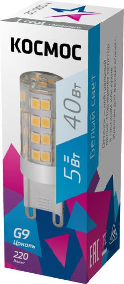 Лампа светодиодная Космос Стандарт, 220V, нейтральный свет, цоколь G9, 5WLksmLED5WG9C4500pcДекоративная светодиодная лампа G9 5 Вт серии Космос Стандарт является аналогом лампы накаливания 40 Вт. В основе лампы используются чипы от мирового лидера Epistar, что обеспечивает надежную и стабильную работу в течение всего срока службы (30 000 часов). До 90% экономии энергии по сравнению с обычной лампой накаливания (сопоставимы по размеру); стабильный световой поток в течение всего срока службы; экологическая безопасность (не содержит ртути и тяжелых металлов); мягкое и равномерное распределение света повышает зрительный комфорт и снижает утомляемость глаз; благодаря высокому индексу цветопередачи свет лампы комфортен и передает естественные цвета и оттенки; инструкция по эксплуатации и гарантийный талон - в комплекте.
