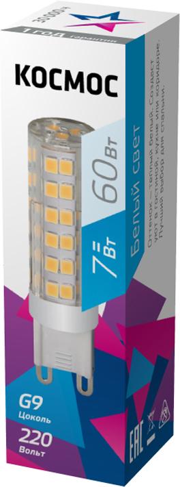 Декоративная светодиодная лампа G9 7 Вт серии Космос Стандарт является аналогом лампы накаливания 60 Вт. В основе лампы используются чипы от мирового лидера Epistar, что обеспечивает надежную и стабильную работу в течение всего срока службы (30 000 часов). До 90% экономии энергии по сравнению с обычной лампой накаливания (сопоставимы по размеру); стабильный световой поток в течение всего срока службы; экологическая безопасность (не содержит ртути и тяжелых металлов); мягкое и равномерное распределение света повышает зрительный комфорт и снижает утомляемость глаз; благодаря высокому индексу цветопередачи свет лампы комфортен и передает естественные цвета и оттенки; инструкция по эксплуатации и гарантийный талон - в комплекте.