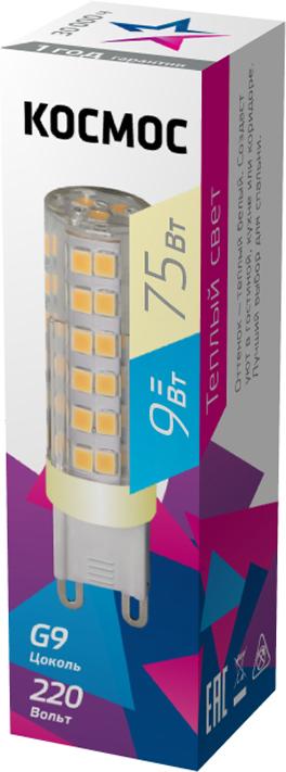 Лампа светодиодная Космос Стандарт, 220V, теплый свет, цоколь G9, 9WLksmLED9WG9C3000pcДекоративная светодиодная лампа G9 9 Вт серии Космос Стандарт является аналогом лампы накаливания 75 Вт. В основе лампы используются чипы от мирового лидера Epistar, что обеспечивает надежную и стабильную работу в течение всего срока службы (30 000 часов). До 90% экономии энергии по сравнению с обычной лампой накаливания (сопоставимы по размеру); стабильный световой поток в течение всего срока службы; экологическая безопасность (не содержит ртути и тяжелых металлов); мягкое и равномерное распределение света повышает зрительный комфорт и снижает утомляемость глаз; благодаря высокому индексу цветопередачи свет лампы комфортен и передает естественные цвета и оттенки; инструкция по эксплуатации и гарантийный талон - в комплекте.