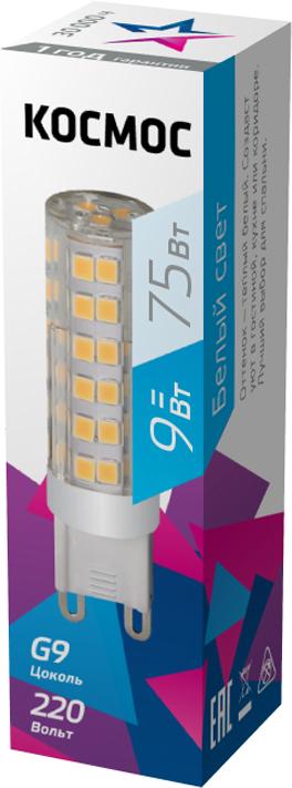 Лампа светодиодная Космос Стандарт, 220V, нейтральный свет, цоколь G9, 9WLksmLED9WG9C4500pcДекоративная светодиодная лампа G9 9 Вт серии Космос Стандарт является аналогом лампы накаливания 75 Вт. В основе лампы используются чипы от мирового лидера Epistar, что обеспечивает надежную и стабильную работу в течение всего срока службы (30 000 часов). До 90% экономии энергии по сравнению с обычной лампой накаливания (сопоставимы по размеру); стабильный световой поток в течение всего срока службы; экологическая безопасность (не содержит ртути и тяжелых металлов); мягкое и равномерное распределение света повышает зрительный комфорт и снижает утомляемость глаз; благодаря высокому индексу цветопередачи свет лампы комфортен и передает естественные цвета и оттенки; инструкция по эксплуатации и гарантийный талон - в комплекте.