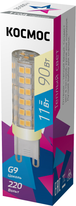 Декоративная светодиодная лампа G9 11 Вт серии Космос Стандарт является аналогом лампы накаливания 90 Вт. В основе лампы используются чипы от мирового лидера Epistar, что обеспечивает надежную и стабильную работу в течение всего срока службы (30 000 часов). До 90% экономии энергии по сравнению с обычной лампой накаливания (сопоставимы по размеру); стабильный световой поток в течение всего срока службы; экологическая безопасность (не содержит ртути и тяжелых металлов); мягкое и равномерное распределение света повышает зрительный комфорт и снижает утомляемость глаз; благодаря высокому индексу цветопередачи свет лампы комфортен и передает естественные цвета и оттенки; инструкция по эксплуатации и гарантийный талон - в комплекте.