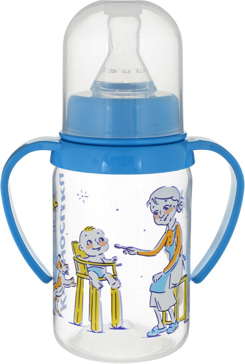 Курносики Бутылочка для кормления Бабушка и малыш от 6 месяцев цвет голубой 125 мл