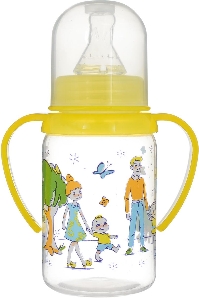Курносики Бутылочка для кормления Семья от 6 месяцев цвет желтый 125 мл