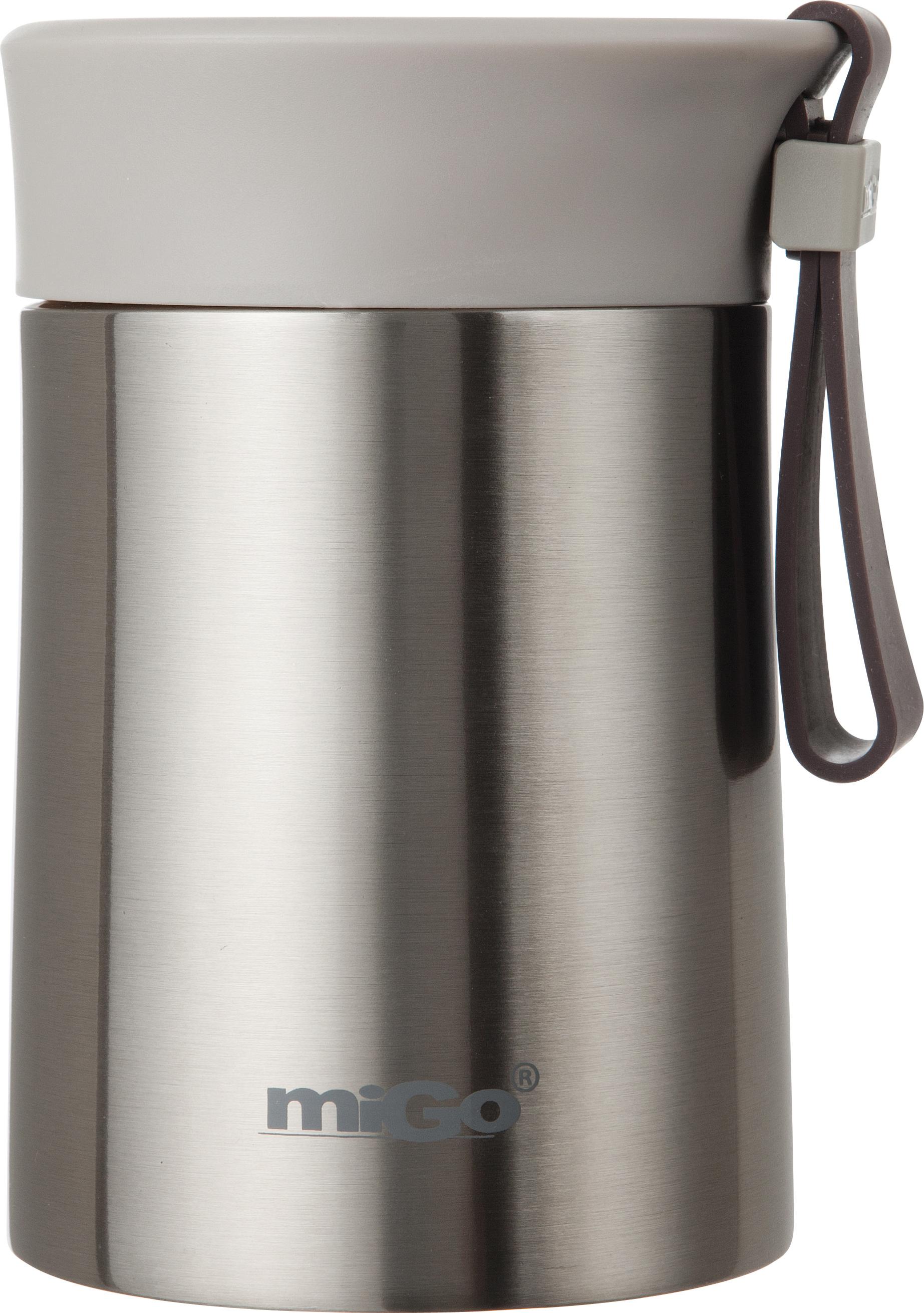 Термос для еды Aladdin Migo, цвет: серый, 400 мл aladdin 35 л фиолетовая