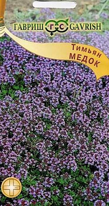 Семена Гавриш Тимьян. Медок4601431004689Популярное растение с приятным ароматом, известное как «богородничная травка». Многолетний полукустарник до 20 см высотой с ползучим деревянистым стеблем. Листья мелкие, темно-зеленые. Цветки мелкие, розовые собраны в конце ветвей в головчатые соцветия. Растение светолюбивое, засухо- и морозоустойчивое. Тимьян имеет приятный аромат и слегка горьковатый вкус. В кулинарии используют как приправу, в качестве пряности при консервировании овощей, добавляют в чай. С лечебной целью используют траву (стебли, листья, цветки). Обладает седативным, болеутоляющим, антиспазматическим, отхаркивающим, противовоспалительным, ранозаживляющим действием. Через 3-4 года посадки возобновляют посевом семян или черенками.