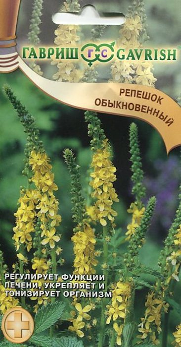 Семена Гавриш Репешок4601431011946Многолетнее травянистое ароматическое растение семейства розоцветных высотой до 1 м. Стебель прямостоячий. Листья очередные, прерывистоперистые, с прилистниками. Цветет в июне - июле. Цветки мелкие, золотисто-желтые, собраны в колосовидные соцветия длиной до 30 см. Лекарственным сырьем служит трава, иногда корни. Траву собирают до и во время цветения. Облиственные стебли срезают на высоте 7-10 см от земли. Сушат в тени, под навесом или в сушилке при температуре 40-50 °С. Народная медицина рекомендует отвар из одревесневших частей растения для изгнания камней из почек. Наружно используют для полоскания при воспалении полости рта, горла, голосовых связок, для компрессов при лечении кожных заболеваний, ссадин, ушибов.