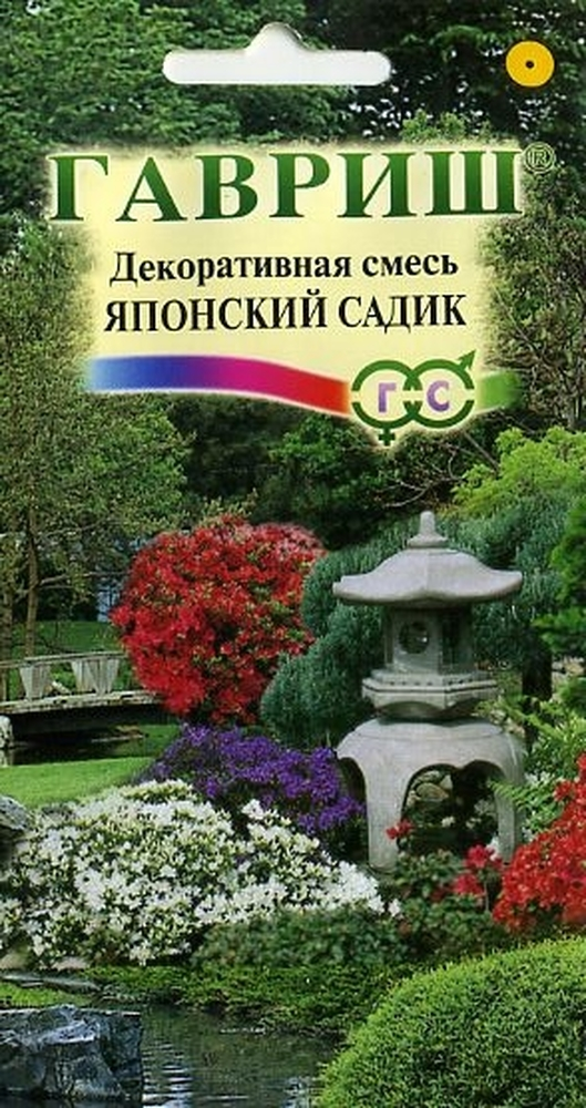 Семена Гавриш Декоративная смесь. Японский садик4601431019331Эта смесь из однолетников подходит для оформления японского садика в средних широтах.Воссоздать уголок Японии на своем дачном участке несложно. Японские садики невелики, не столь ярки. В них все подчинено духовной идее, философскому смыслу. Они выразительны благодаря гармонии цвета и форм и отличаются присутствием символических элементов - камней, гравия, воды. Доминантами в них являются архитектурные формы - пагода, фонари, изгороди, мостики. Растения в таком садике индивидуальны и контрастны по форме, величине и фактуре листьев. Из древесных пород присутствуют рододендроны, кустовые, не вымерзающие в условиях средней полосы формы сакуры (символ чистоты), особо сформированная сосна (символ долголетия и вечности), верески, клены и др. Силуэты их чаще всего овальные или распростертые, но не вертикальные. Цветы с запахом или без него, злаковые травы с их габитусом и различными оттенками зелени -это лишь дополнение, заключительные «нотки» к вашему рукотворному садику, в котором не столько важен вид, сколько заложенная в растение символика. Дополнить композицию можно гипсовыми или бронзовыми фигурками животных, например, журавля или черепахи, которые считаются символом долголетия. Существует несколько стилей японского сада, и смысл каждого из них - через созерцание и переживание красоты познавать мир.Посев семян производят непосредственно в грунт в мае или в марте-апреле на рассаду, с последующей высадкой в грунт, когда минует угроза заморозков.
