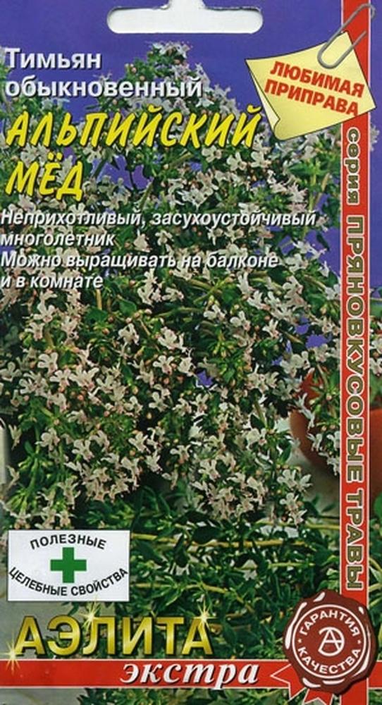Семена Аэлита Тимьян. Альпийский мед4640012534146Травянистое многолетнее почвопокровное пряное растение, высотой обычно не более 10-15 см. Растение неприхотливое, быстро разрастается, образуя сплошной ковер. Цветет с июня по август. Мелкие розовато-малиновые соцветия в период цветения покрывают практически весь куст. В пищу используют молодые листочки и верхние части побегов с цветами. Урожайность зеленой массы с одного растения 50 г. Высушенные и свежие листья используют как приправу к мясным и овощным блюдам, а также в лекарственных целях. Растения очень декоративны и могут использоваться в цветнике, на альпийской горке. Можно выращивать в горшке, на подоконнике. Семена высевают в открытый грунт весной или в течение лета. Семена упакованы в пачки по 10 пакетов. Деление пачек не производится. Минимальный объем заказа по сорту от 1 пачки. Прайс-лист