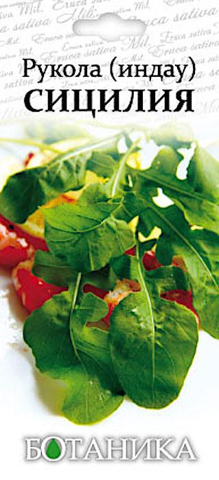 Семена БотаникаРуккола. Индау посевная Сицилия4660010771473Среднеспелый холодостойкий сорт (27-30 дней). Образует розетку листьев высотой до 60см. Рукола ценится за ярко-выраженный аромат и вкус. Её молодые перисто-рассеченные лировидные листья богаты комплексом витаминов, особенно аскорбиновой кислотой. Они рекомендуются в качестве гарнира к мясным и рыбным блюдам, улучшают вкус блюд из бобовых культур; их можно добавлять в супы, салаты, творог или использовать на бутерброды. Рукола укрепляет стенки кровеносных капилляров, способствует пищеварению и активизирует работу иммунной системы, нормализует обмен веществ, повышает уровень гемоглобина в крови, помогает при ожирении и диабете. Ее применяют как тонизирующее средство. Сорт не выносит жары и при засухе стрелкуется.ПОСЕВ: в открытый грунт можно проводить в несколько сроков: рано весной для получения первой витаминной продукции; в начале июля при более коротком дне и в августе, когда салатных растений практически уже нет. Перед посевом и после почву прикатывают. Высевают рядовым способом, по схеме 15-20*3-5см, при глубине заделки семян 1-1,5см. На 5-6 день появляются всходы. Лучшие предшественники для руколы - картофель, столовые корнеплоды, бобовые, под которые вносились органические удобрения. Кислые почвы требуют известкования. Весной вносят минеральные удобрения. Выращивать руколу можно также под пленочными укрытиями, в качестве горшечной культуры на подоконнике.УХОД: необходимо рыхлить междурядья, удалять сорняки, поливать, прореживать растения. Растение свето- и влаголюбивое: при поливе листья становятся более крупными и нежными, меньше горчат. Полив осуществляют по бороздам, стремясь избегать попадания воды на листья растений. При жаркой сухой погоде в сочетании с длинным световым днем рукола быстро переходит к цветению.УБОРКА: первую свежую зелень убирают уже через 2 недели от всходов, срезая листья у самой поверхности почвы. До образования цветоносов большую часть растений срезают.