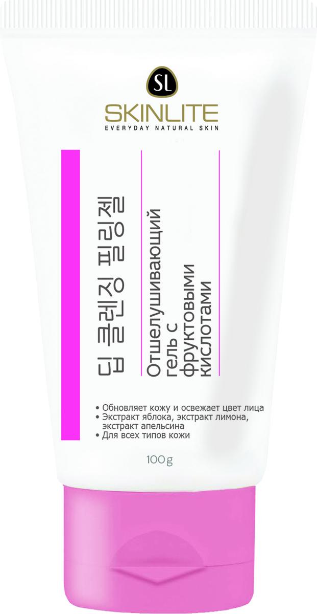 Отшелушивающий гель-пилинг Skinlite, с фруктовыми кислотами, для всех типов кожи, 100 мл дешевый травяной отшелушивающий крем 68г очищение пилинг угорь
