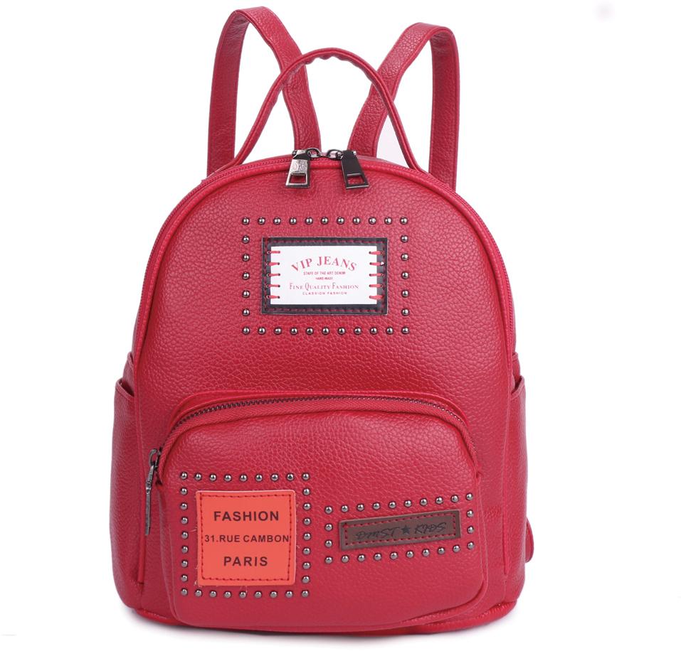 Рюкзак женский Grizzly, цвет: красный, 23 x 26 x 11 см. DS-870/2