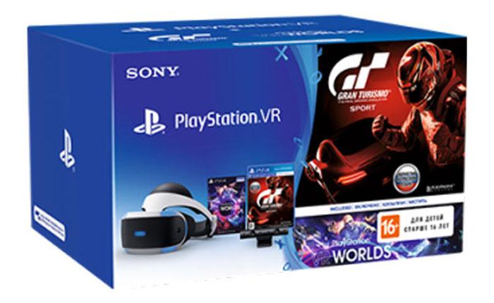 PlayStation VR: Комплект Шлем виртуальной реальности (CUH-ZVR1: SCEE) + Игра Gran Turismo Sport + игра VR World + Камера (CUH-ZEY2)1CSC20003357Почувствуйте игру. Погружение в виртуальную реальность Окажитесь в самом сердце новых миров, надев гарнитуру виртуальной реальности в виде шлема, которую сейчас разрабатывает компания Sony Computer Entertainment. Вовлекайте в происходящее других игроков. PlayStation VR создает два типа изображений: один для гарнитуры, другой для экрана телевизора, так чтобы все могли принять участие в игре. Благодаря технологии 3D звучания вы услышите все окружающие звуки с потрясающей четкостью. Система может также работать в кинематографическом (Cinematic) режиме, который позволит пользователям наслаждаться различными мультимедийными материалами на огромном виртуальном экране* при использовании устройства. Среди поддерживаемого контента: стандартные игры и видео для PS4, а также целый ряд функций PS4, в том числе Share Play и Прямой эфир с PlayStation. Пользователи PS VR также смогут просматривать фотографии и видеоролики с 360-градусной панорамой, снятые всенаправленными камерами, с помощью мультимедиа проигрывателя PS4, и представить, что они физически находятся в центре событий. Пользователи смогут просматривать контент на виртуальном экране размером до 225 дюймов (5 метров шириной) на расстоянии 2,5 метров. Размер экрана будет меняться в зависимости от индивидуального восприятия пользователей.