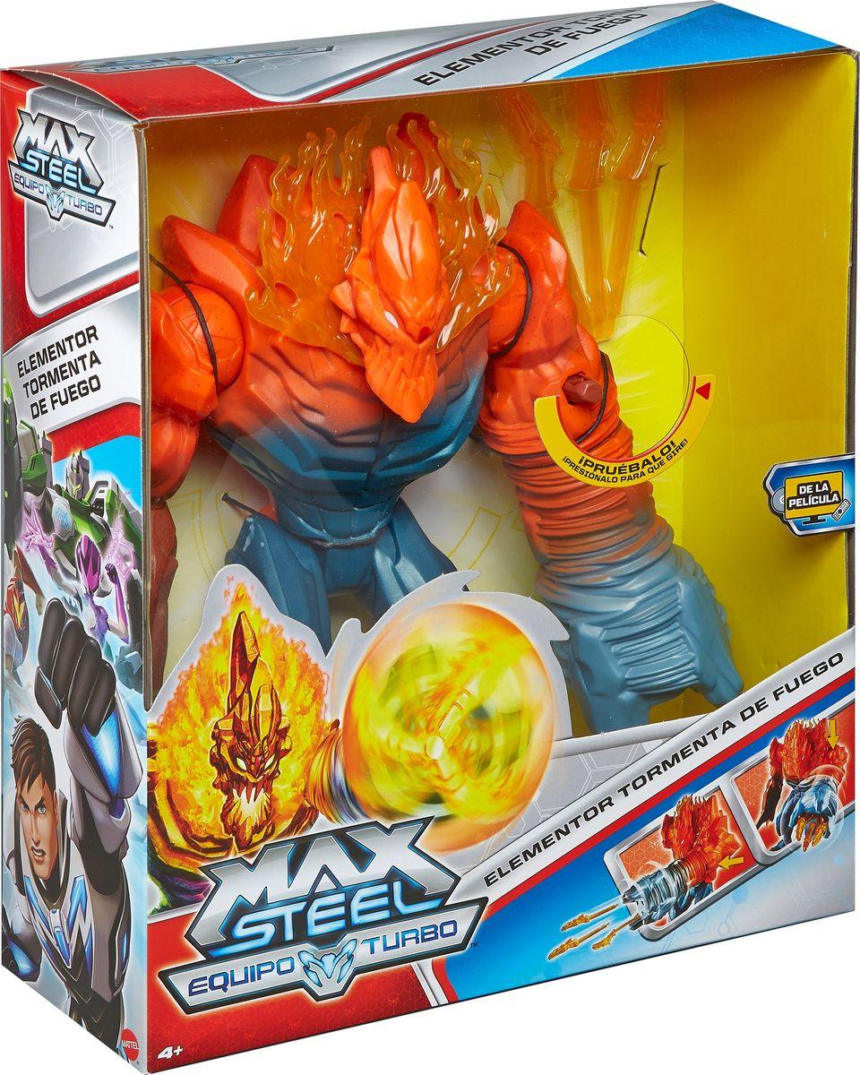 Max SteelФигурка функциональная Элементор Огненный шторм