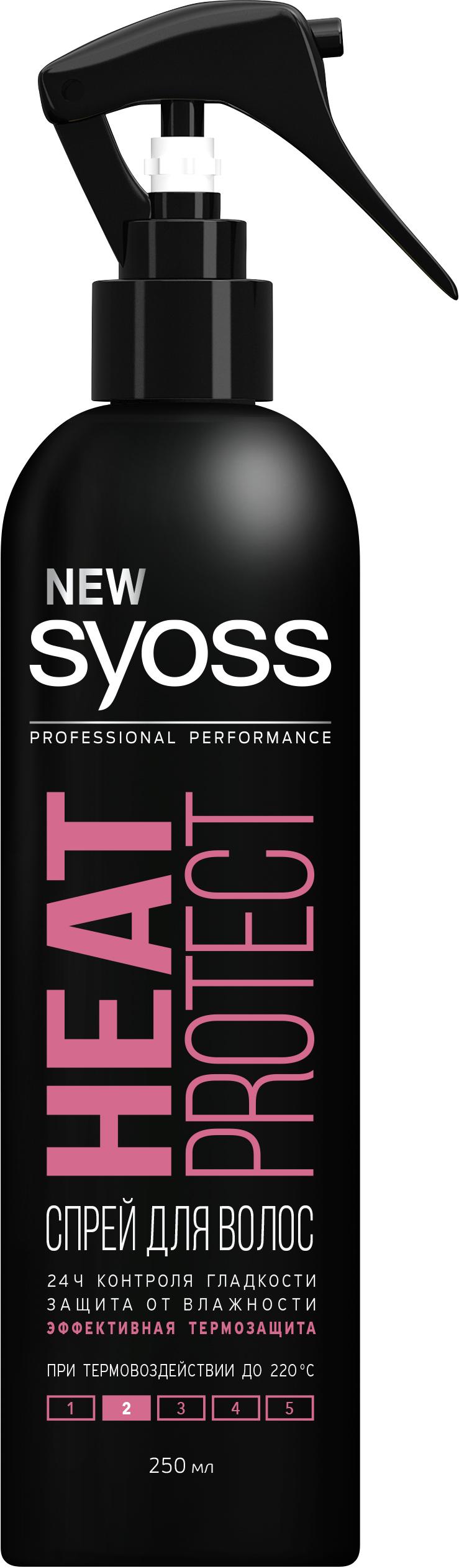 Syoss Термозащитный спрей Heat Protect для укладки, 250 мл9034840Термозащитный спрей Syoss Heat Protect защищает волосы при термоукладке, разглаживает и придает блеск. Содержит ингредиенты с термозащитой до 200°.Обеспечивает контроль гладкости волос.Разглаживает и делает кудрявые и