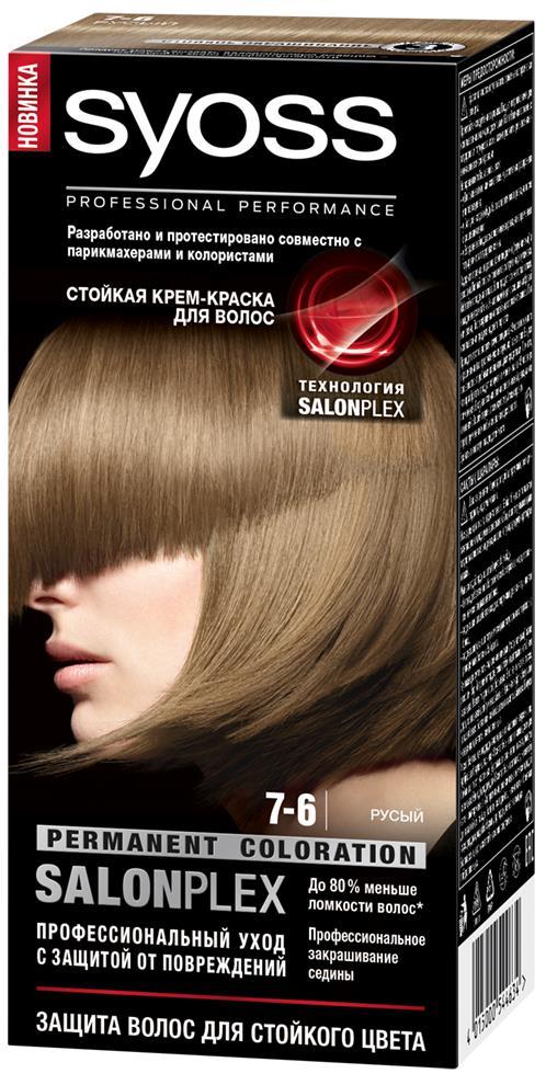 Syoss Color Краска для волос оттенок 7-6 Русый, 115 мл syoss краска для волос syoss color professional performance 28 оттенков 115 мл 5 8 ореховый светло каштановый 115 мл