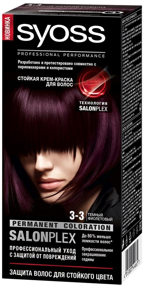 Syoss Color Краска для волос оттенок 3-3 Темный фиолетовый093931201Профессиональная формула Syoss с защитой от повреждений SalonPlex обеспечивает: • МАКСИМАЛЬНУЮ СТОЙКОСТЬ И ИНТЕНСИВНОСТЬ ЦВЕТА** • УХОД ПРОТИВ ПОВРЕЖДЕНИЙ • ДО 80 % МЕНЬШЕ ЛОМКОСТИ ВОЛОС* • ПРОФЕССИОНАЛЬНОЕ ЗАКРАШИВАНИЕ СЕДИНЫ* по сравнению с волосами,