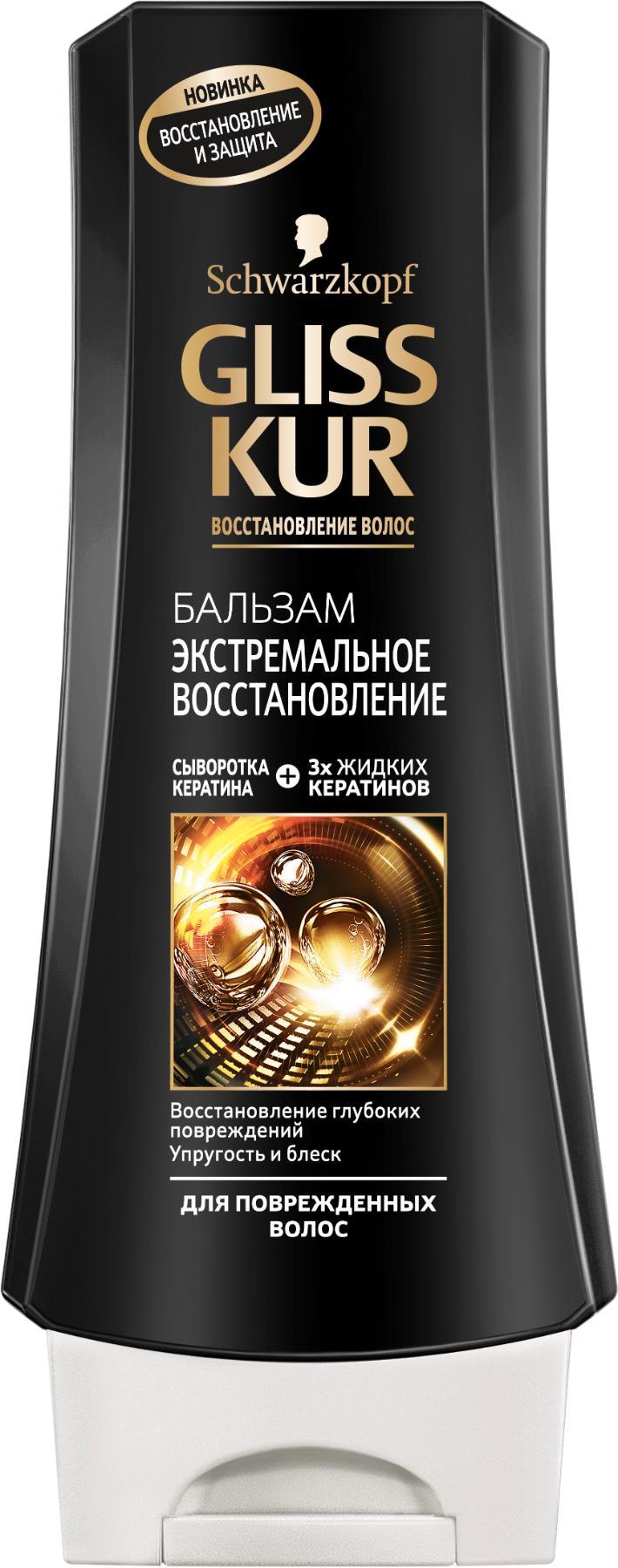 """Gliss Kur Бальзам """"Экстремальное восстановление"""", для сильно поврежденных и сухих волос, 200 мл"""