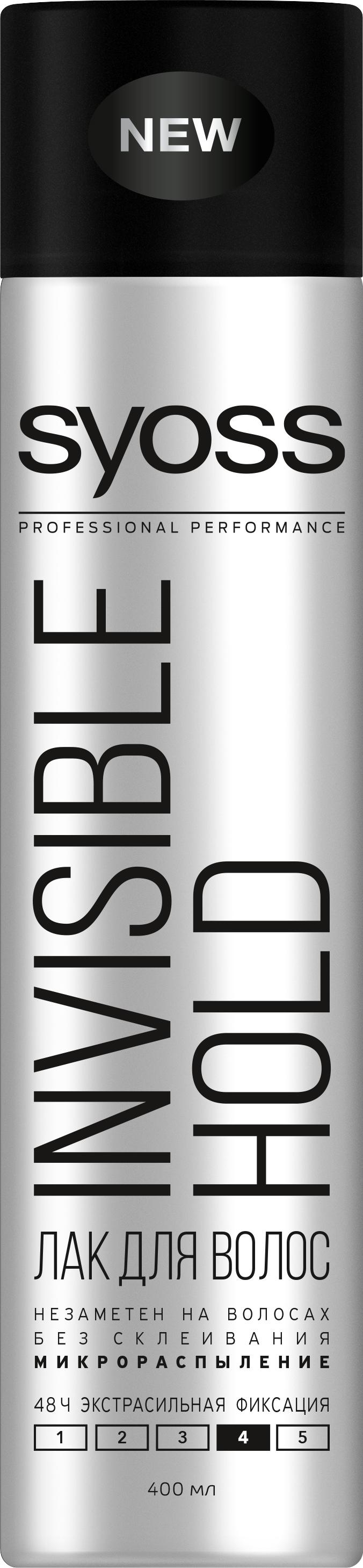 SYOSS Лак для волос Invisible Hold экстрасильной фиксации , 400мл лак для волос syoss syoss sy001lwsii43