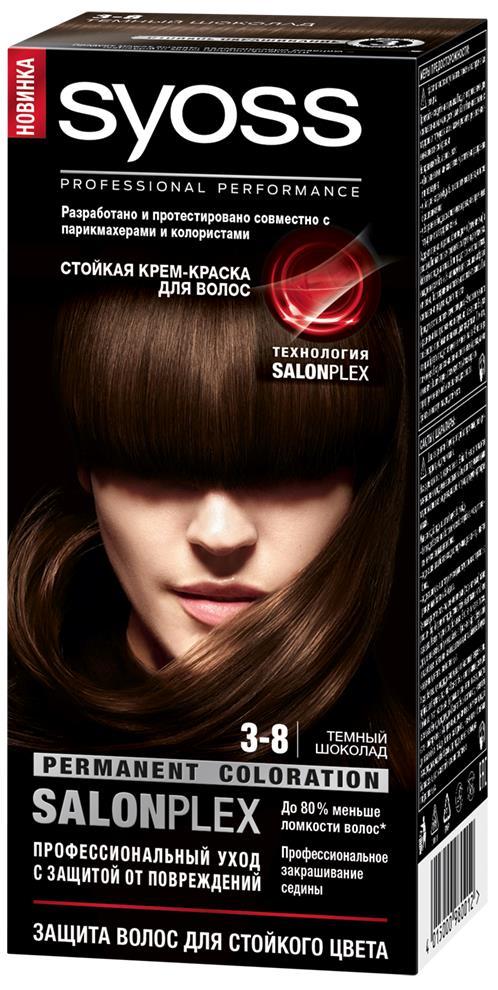 Syoss Color Краска для волос оттенок 3-8 Темный шоколад, 115 мл