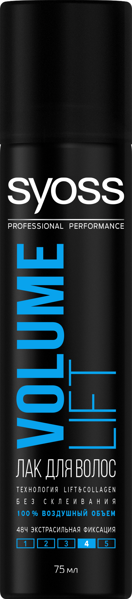 SYOSS Лак Volume Lift экстрасильной фиксации , 75 мл syoss syoss лак для волос volume lift 75 мл