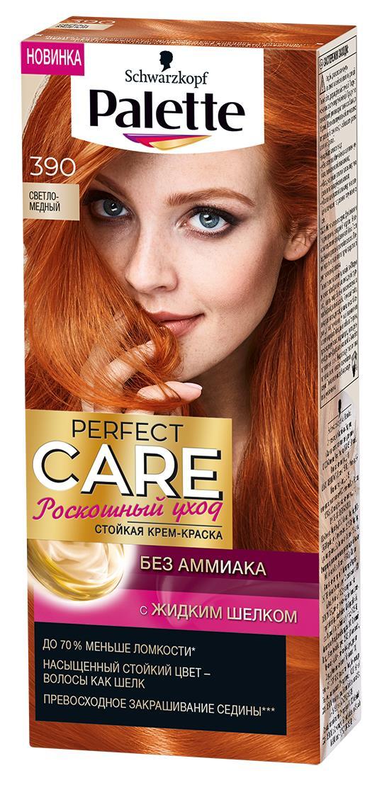 Palette Perfect Careкрем-краска 390 Светло-медный, 110 мл