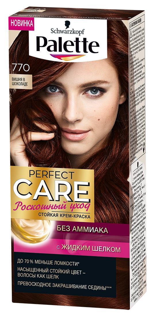Palette Perfect Care Крем-краска оттенок 770 Вишня в шоколаде, 110 мл09344000770Ухаживющая формула без Амииака вмсете с ухаживащим кондиционером сделают Ваши волосы мягкими и шелковистыми.