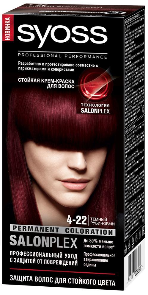Syoss Импульс Цвета Краска для волос оттенок 4-22 Темный рубиновый09393603422Профессиональная формула Syoss с защитой от повреждений SalonPlex обеспечивает: • МАКСИМАЛЬНУЮ СТОЙКОСТЬ И ИНТЕНСИВНОСТЬ ЦВЕТА** • УХОД ПРОТИВ ПОВРЕЖДЕНИЙ • ДО 80 % МЕНЬШЕ ЛОМКОСТИ ВОЛОС* • ПРОФЕССИОНАЛЬНОЕ ЗАКРАШИВАНИЕ СЕДИНЫ* по сравнению с волосами,