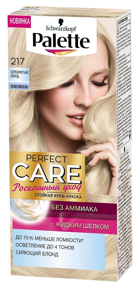 Palette Perfect Care Крем-краска оттенок 217 Серебристый блонд, 110 мл