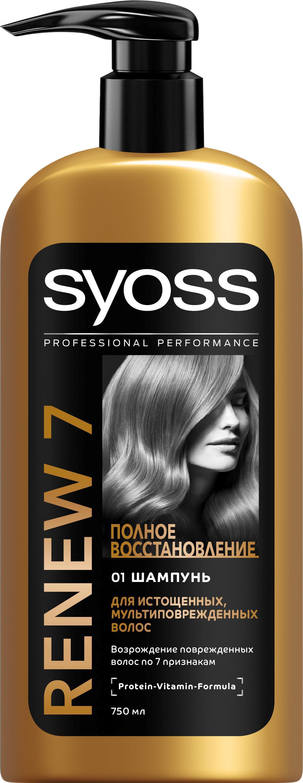 Syoss Renew7 Шампунь для мульти-поврежденных истощенных волос, 750 мл косметика для мамы syoss renew 7 кондиционер для мульти поврежденных истощенных волос 500 мл