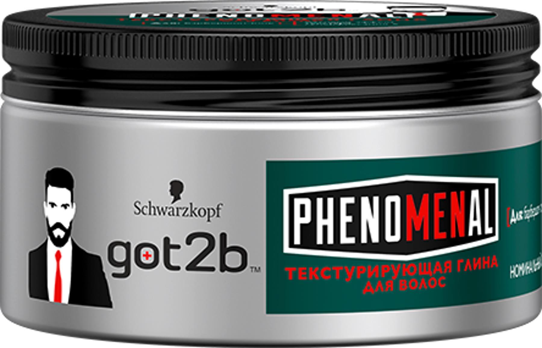GOT2b Текстурирующая глина phenoMENal, 100 мл2258859GOT2b phenoMENal - примерь стиль современного джентельмена! Текстурирующая глина матирует, придает текстуру и выделяет пряди. Суперфиксация 5 обеспечивает стойкость стайлинга. Хорошо подходит для коротких волос. Сочетается с костюмом-двойкой и кедами.