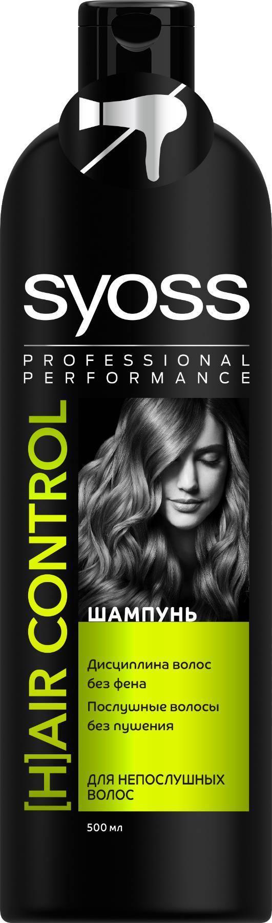 Syoss [H]Air Control Шампунь для непослушных волос, 500 мл2270349Профессиональный уход с технологией Discipline-Complex разработан специально для непослушных волос: Дисциплинирует волосы без использования фена Послушные волосы без пушения и электризации Ухоженные волосы, как после салона