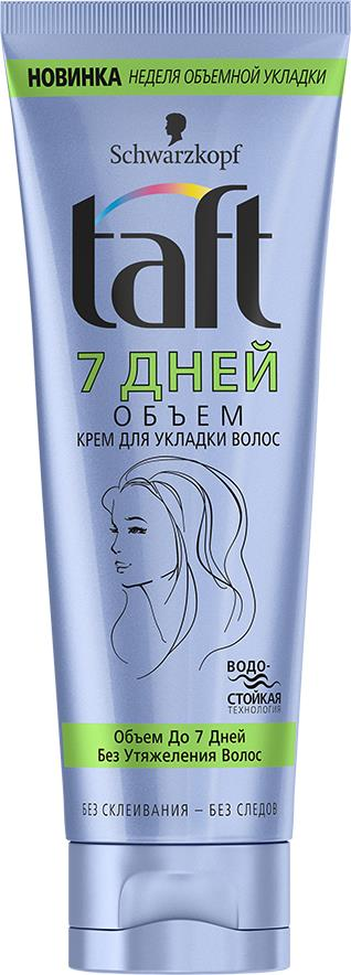 Taft Крем для укладки волос 7 Дней Объем, 75 мл