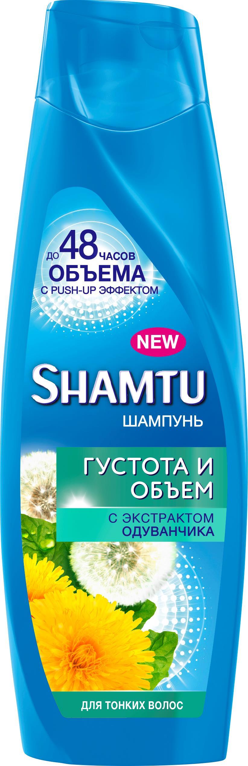 Shamtu Шампунь Густота и объем с экстрактом одуванчика, 360 мл l occitane шампунь сила и густота волос