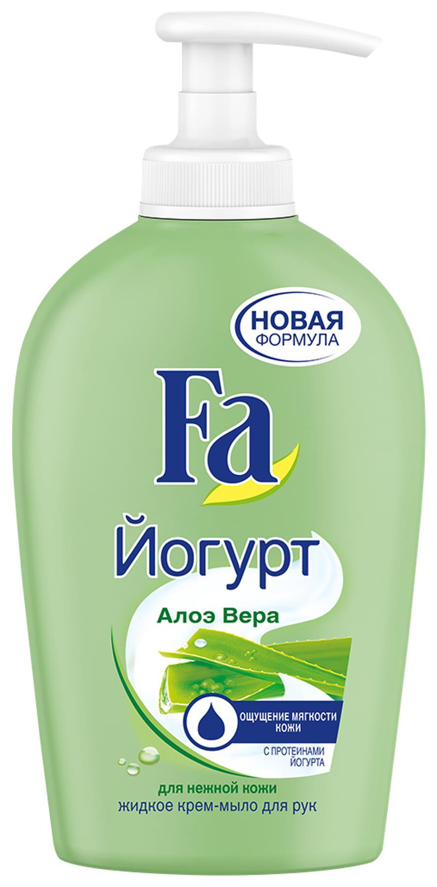 цены Fa Жидкое Мыло Yoghurt Алоэ Вера, 250 мл