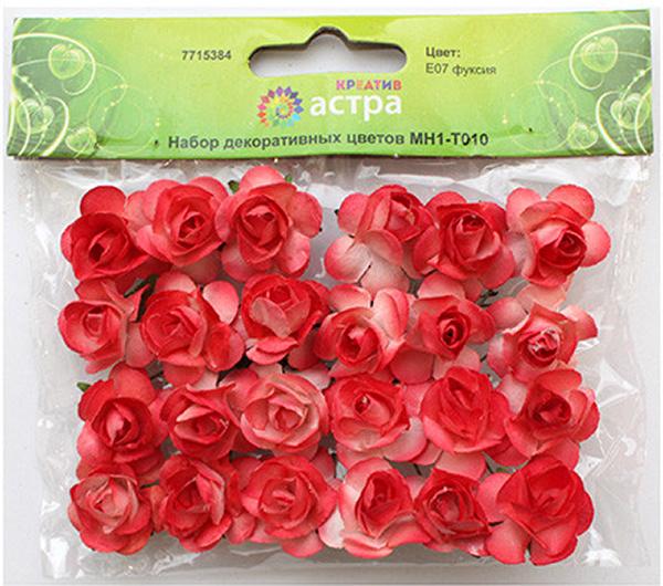 Небольшие букетики на проволочном стебельке подойдут для работы в технике скрапбукинга, декорирования открыток, рамок для фотографий, других видах творчества.Размер: 2 х 2 см.В упаковке 24 цветка.