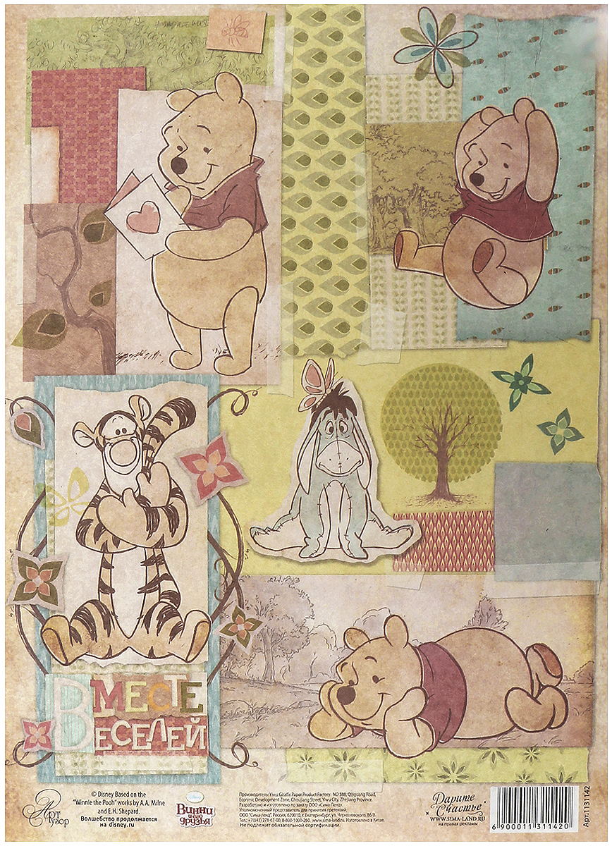 Декупажная карта Disney Медвежонок Винни. Время мечтать, 21 х 29,7 см. 1131141